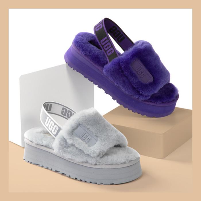 Shop cozy shoes