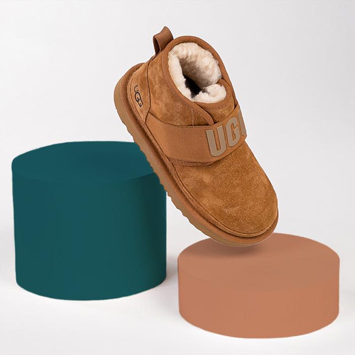 Shop Kids Cozy Shoes