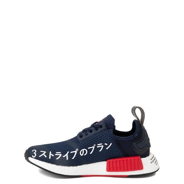 alternate view adidas NMD R1 Athletic Shoe - Big Kid - NavyALT1