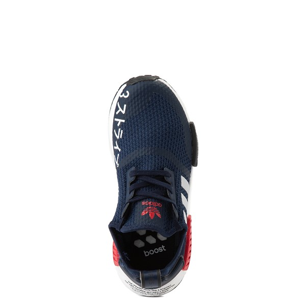 alternate view adidas NMD R1 Athletic Shoe - Big Kid - NavyALT4B